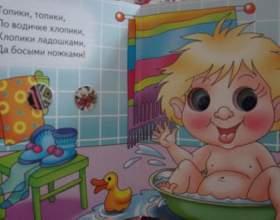 Как развлечь малыша во время купания фото