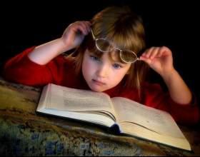 Как привить ребенку любовь к книгам фото