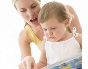Как привлечь ребенка к чтению фото