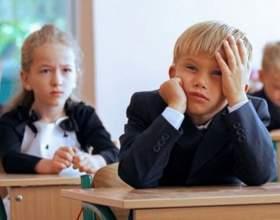 Как привлечь ребенка к учебе фото