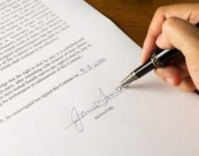 Как продлить договор аренды земельного участка фото