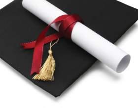 Как проверить диплом о высшем образовании фото