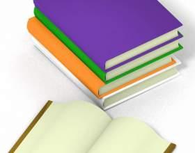 Как распечатать документ книжкой фото