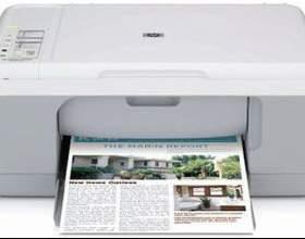 Как распечатать текст в виде книги фото