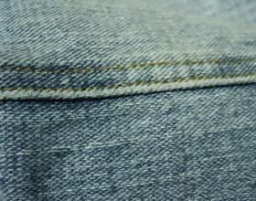 Как расшить джинсы фото