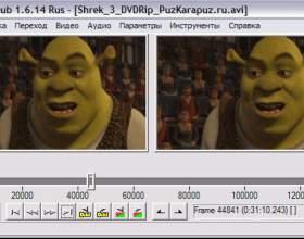 Как разбить фильм на две части фото