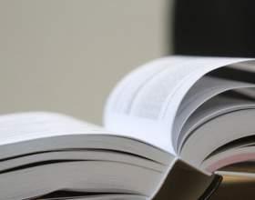 Как развить желание читать фото