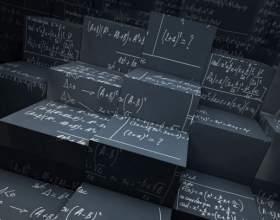 Как сдать высшую математику фото