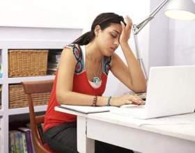 Как сделать быстро домашнее задание фото