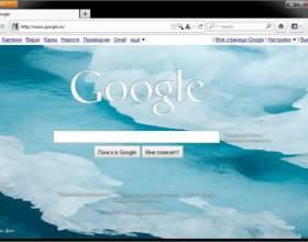 Как сделать google стартовой страницей фото