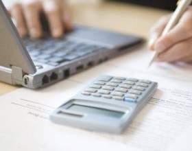 Как сделать налоговый вычет фото