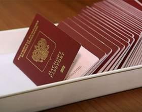 Как сделать загранпаспорт в новосибирске фото
