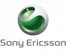 Как снять блокировку с телефона sony ericsson фото