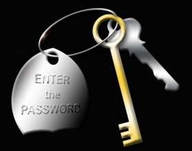 Как снять пароль с архива winrar фото