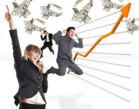 Как составить бизнес-предложение фото