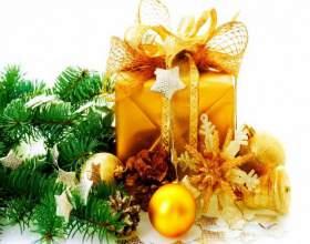 Как учесть новогодние подарки фото
