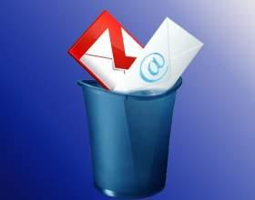 Как удалить почтовый ящик и страницу фото