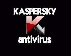 Как удалить вирус с помощью касперского фото