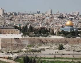 Как уехать жить в израиль фото