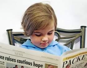 Как улучшить внимание ребенку фото