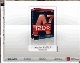 Как установить программу alcohol фото