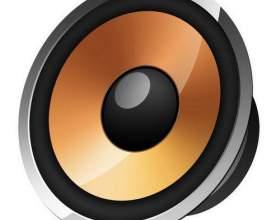 Как увеличить громкость звука на компьютере фото