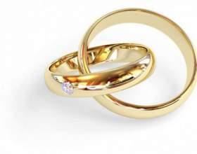 Как увеличить размер обручального кольца фото