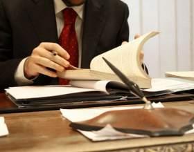 Как уволить работника грамотно фото