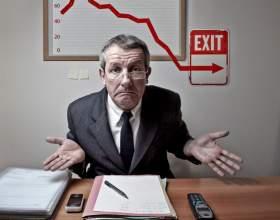 Как уволить работника, находящегося в отпуске фото
