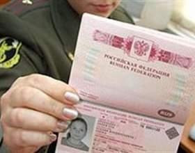 Как узнать о готовности загранпаспорта в москве фото