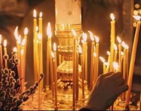 Как в церкви ставить свечку за здравие фото