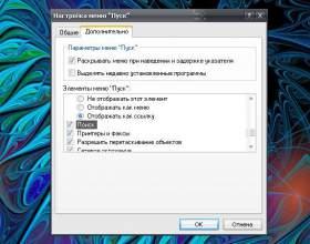 Как в windows найти файл фото