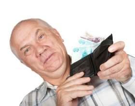Как вернуть налог на квартиру фото