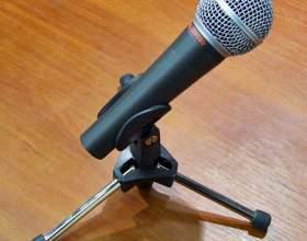Как включить усиление микрофона фото