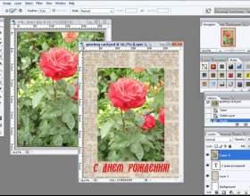 Как вставить изображение на слой фото