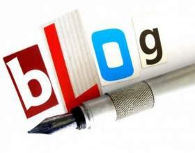 Как вставить в блог ссылку фото