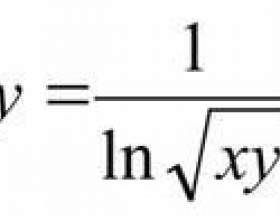Как вставить в word формулы фото