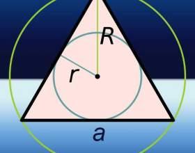 Как вычислить сторону треугольника фото