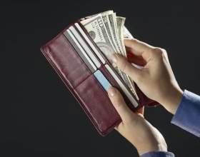 Как вычислить заработную плату фото