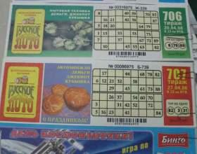 Как выиграть автомобиль в лотерее фото