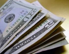 Как выплатить премию без налогов фото