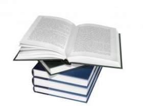Как выпустить свою книгу фото
