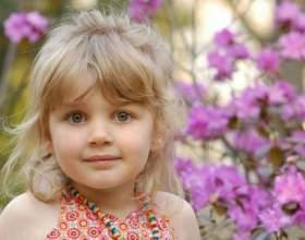 Как вырастить уверенного в себе ребенка фото