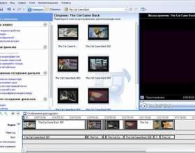 Как вырезать видеофрагмент фото