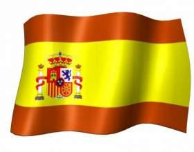 Как выучить испанский язык самостоятельно фото