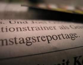 Как выучить немецкие слова фото