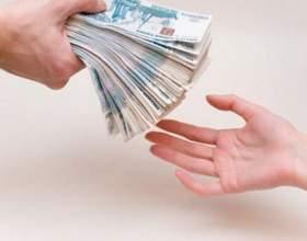 Как взять кредит на малый бизнес фото