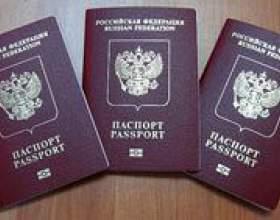 Как заказать загранпаспорт фото