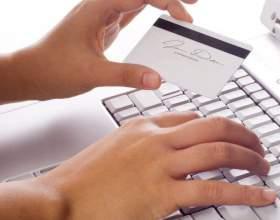 Как заплатить в интернете фото