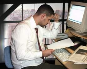 Как заполнить анкету для работы в банке фото
